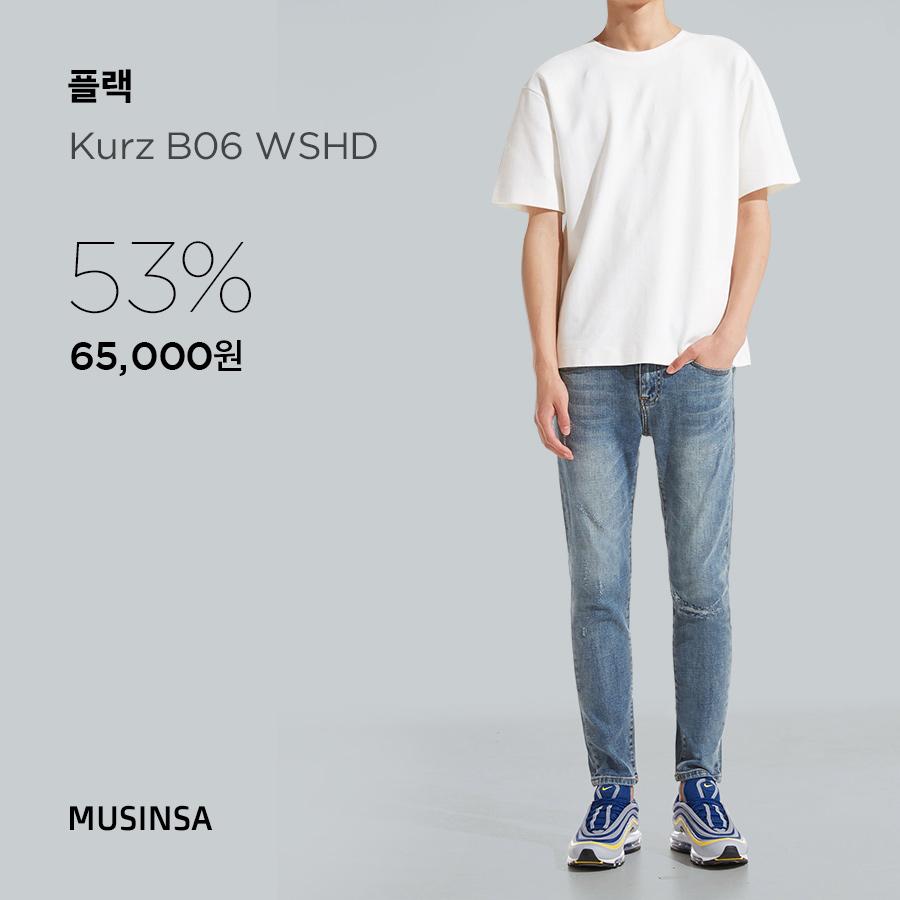 멜란지마스터 크루 넥 티셔츠