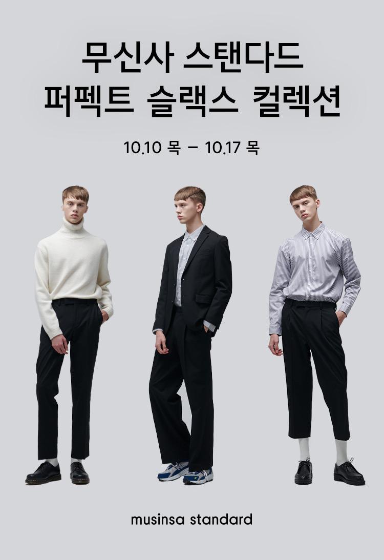 Seoul fashion week 20 s/s