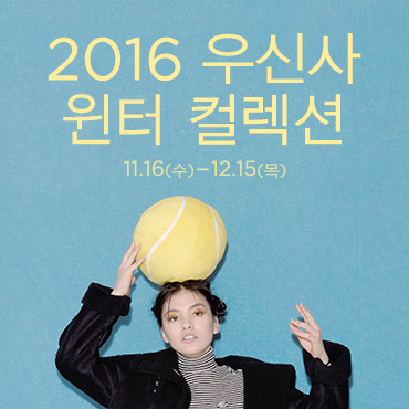 20160126_ser_001.jpg