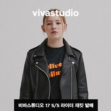 비바스튜디오 17 S/S 레더 재킷