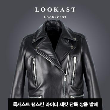 룩캐스트 레더 재킷 신상품