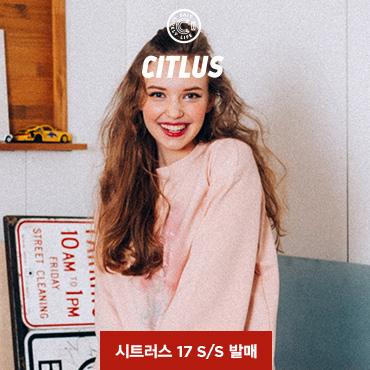시트러스 17 S/S 신상품