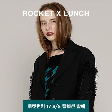로켓런치 17 S/S 신상품
