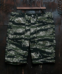 TIGER CAMO FATIGUE SHORTS