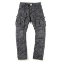 UTP 12 camo quilting pants_grey(남여공용)