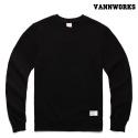기본 무지 맨투맨 티셔츠 - 블랙