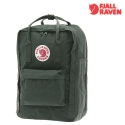 칸켄15 KANKEN 15(27172) - Forest Green