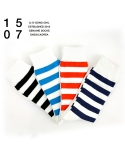 "1507 casual socks 4pack. ""stripe"""