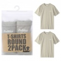 2 PIECE ONE PACK T-SHIRTS (gray&gray)