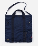 MA-1 HELMET BAG NAVY