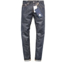 M#0457 glasgow coated rigid denim