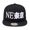 [5950 핏티드] 한정판 시티 컬렉션 일본 도쿄 NE GRC TOKYO