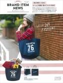 MINI 2014년 12월 (빔즈 에코백 부록)