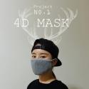 4D MASK (5COLOR)