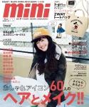 MINI 2015년 02월 (미키x-X-girl 2 way 토트백 부록)
