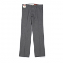 레드 캡(RED KAP) UTILITY PANT (H.grey)