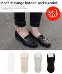엔젤삭스 [3+1][MEN]Melange hidden-socks2(8color)