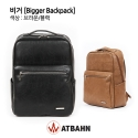 에이티반(ATBAHN) Bigger Backpack