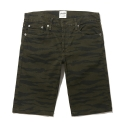 SAFARI CAMO PANTS - ARMY GREEN (REFORM SHORT)