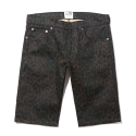 THE 5-POCKET CAMO PANTS - LEOPARD CAMO (REFORM SHORT)
