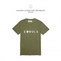 골든구스(GOLDEN GOOSE) [GOLDEN GOOSE] 골든구스 티셔츠 T-SHIRT_GDG-G26U524B5