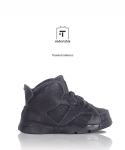 언더테이블(UNDERTABLE) Jordan 6 Candle - Grey