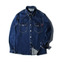 더스토리(THESTORI) 16s/s Washing denim shirts jacket (Blue)