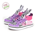 페이유에(FEIYUE) [FEIYUE 페이유에]DELTA KID / ANIMAL ZEBRA / F30159TF30159C