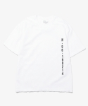 디스이즈네버댓(THISISNEVERTHAT) NUMBERING TEE WHITE