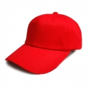 비블랙(BEBLACK) B.BLACK SOLID BALLCAP RED