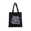 CREEP STREET Gratitude Tote (Black)