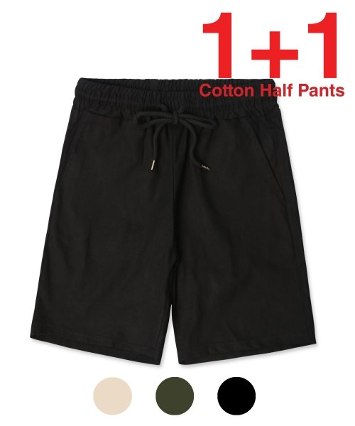 언더에어_Cotton Half Pants 1+1