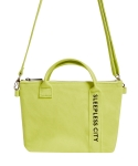 스티디(STIDIE) slecity mini crossbag-lime