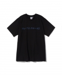 원 아이 클로즈드(WON I CLOSED) [원아이클로즈드] WON I CLOSED / 5TH TRAIN HALF SLEEVE T-SHIRT / BLACK