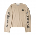 로맨틱크라운(ROMANTIC CROWN) [ROMANTICCROWN]월하정인 Drop shoulder Wide Crew neck_Beige