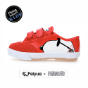 페이유에(FEIYUE) [페이유에 FEIYUE X SNOOPY]FE LO KID / EC RED / F30194T