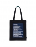 런디에스(RUNDS) RUNDS screen half eco bag (black/dark green)