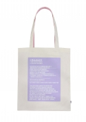 런디에스(RUNDS) RUNDS screen half eco bag (white/pink)