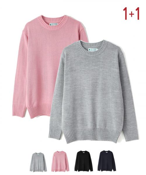 어커버_[1+1] Basic Round Knit #1