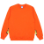 [NYPM] ROCKSTAR SWEATSHIRT (ORANGE)