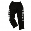 로맨틱크라운(ROMANTIC CROWN) [ROMANTICCROWN]월하정인 SWEAT PANTS_BLACK