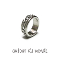 오뜨르 뒤 몽드(AUTOUR DU MONDE) MATT CHAIN MEN RING