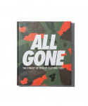 올곤(ALLGONE) ALL GONE / CAMO GREEN