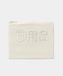 日用品 Rectangle Clutch_Ivory