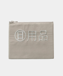 日用品 Rectangle Clutch_Olive