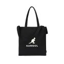 Eco Friendly Bag 0013 BLACK