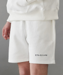 replaycontainer sweat shorts (ivory)