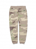 디스이즈네버댓() SP-Logo Sweat Pant Camo