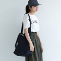 여밈(YEOMIM) 3way market bag / navy color
