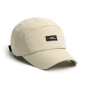 플래토(PLATEAU) CO 24 JULY CAMPCAP_BEIGE